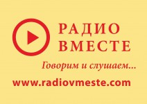Rádio V Městě